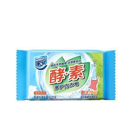 家安 酵素净护内衣皂-阳光净菌(单块装)
