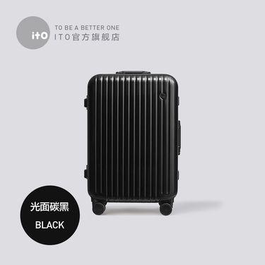 ITO 拉杆箱行李箱女铝框旅行箱男登机箱包 CLASSIC系列