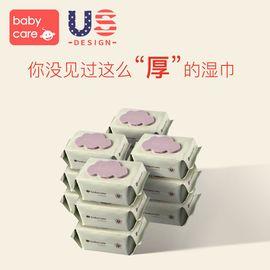 babycare 婴儿手口专用湿巾 新生儿宝宝湿纸巾湿巾80抽带盖*12连包