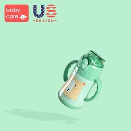 babycare 吸管杯宝宝水杯学饮杯 婴儿保温杯儿童保温水杯学生水壶