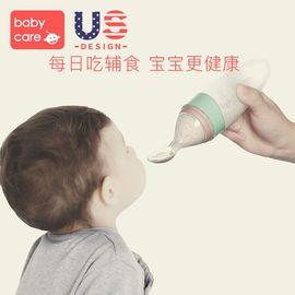 babycare 米糊勺子奶瓶婴儿辅食硅胶挤压式喂养宝宝餐具米粉喂食器