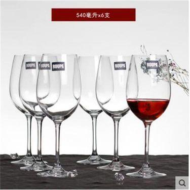 ROUPA/罗派 水晶玻璃红酒杯套装家用醒酒器杯架高脚杯子4/6只装葡萄酒杯