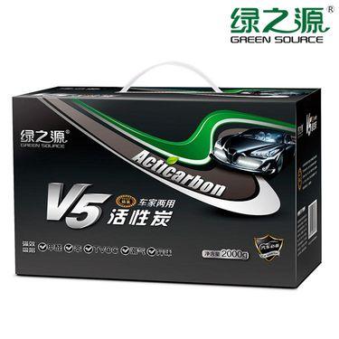 绿之源 V5系列 2000g 车家两用活性炭汽车除味剂 z-0330