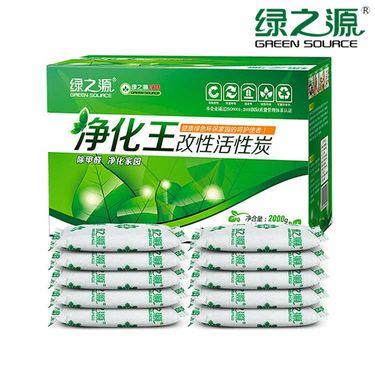绿之源 新房净化除甲醛活性炭包2000g z-4065