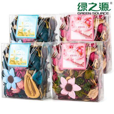 绿之源 植物干花香薰包80g*4袋 衣柜除味香包室内去味净化香氛