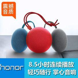 华为 荣耀 am51荣耀音乐小巨蛋便携蓝牙音箱迷你手机音响低音炮 灰/红随机发