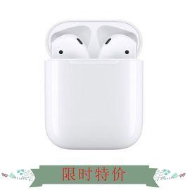 Apple/苹果 AirPods无线耳机 蓝牙耳机  白色 苹果手机无线耳机 鸿鹄海悦