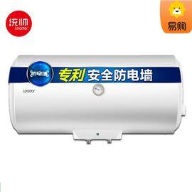 海尔 热水器 统帅60升电热水器LEC6001-20X1