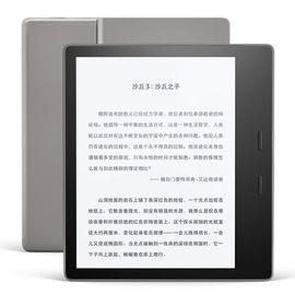 Kindle Oasis 电纸书阅读器 电子书墨水屏