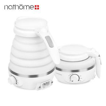 北欧欧慕 NSH0711 旅行电热水壶 迷你折叠烧水壶 白色