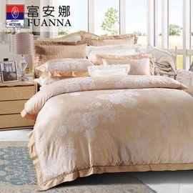 富安娜 FUANNA 提花床上四件套 圣彼得堡 1.5m/1.8m 两种尺寸可选送富安娜法兰绒毯一条