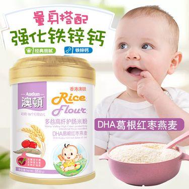 礼之初 澳顿多谷高纤婴幼儿米粉 营养成长钙铁锌 多口味可选 505克/罐