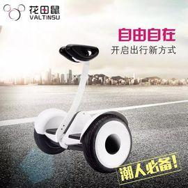 花田鼠 10寸 米奇款 两轮智能平衡车