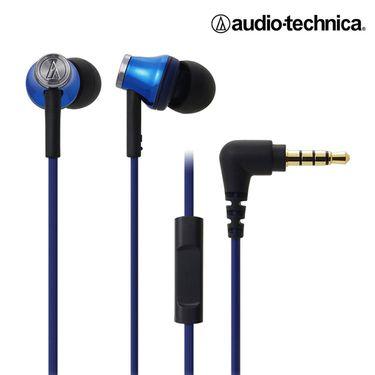 铁三角 【正品特卖】智能型手机专用耳塞式通话耳机ATH-CK330iSBL