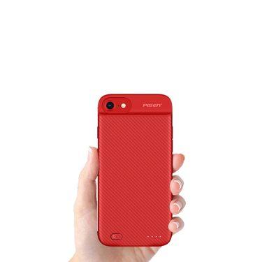 品胜 【包邮秒发】智能背夹电池保护套 适用苹果手机电池iphone8/8P等 手机壳无线充电宝
