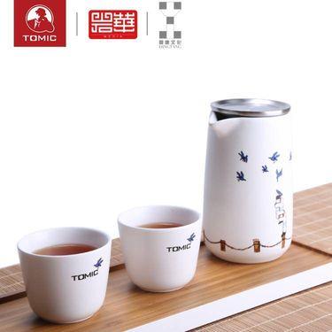 特美刻 TOMIC 便携陶瓷茶具套装 310ml 礼盒包装   1BPM1331