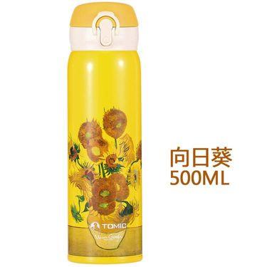 特美刻 TOMIC 双层不锈钢保温杯 梵高向日葵款 500ml TW9032F