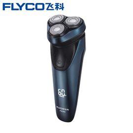 飞科 (FLYCO)FS390智能电动剃须刀 全身水洗刮胡刀
