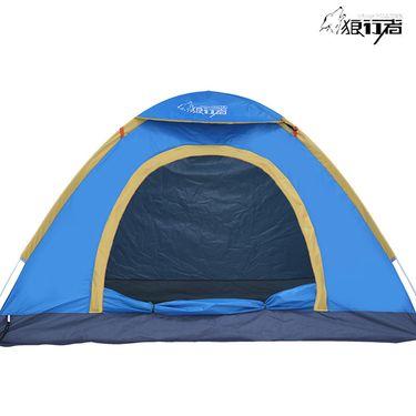狼行者 双人抛帐速开全自动帐篷户外双人家庭套装双人野营露营 LXZ-1052