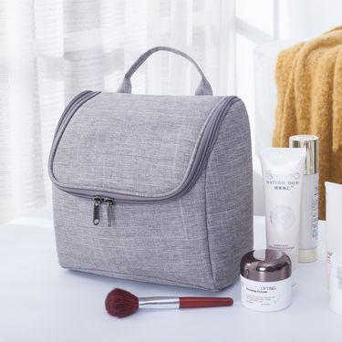 优芬 多功能大容量立体洗漱包 化妆收纳包 牛津布防水旅行收纳包
