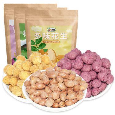 沃疆 多味花生464g 三种口味 香花生米 炒货零食  紫薯花生 椒盐花生