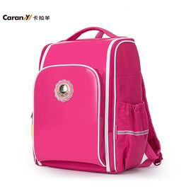 Caran Y 卡拉羊书包 小学生书包男女减负1-3-6年级镜面防水荧光警示双肩背包CX2611
