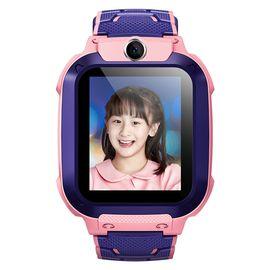 小天才 儿童电话手表Z5  下单送自拍杆 360度防水GPS定位智能手表 儿童移动联通电信4G拍照手表手机男女孩青粉青绿