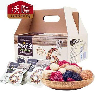 沃隆 每日坚果 成人A款 (25g*30包) 750g/盒   零食 坚果炒货 节日礼盒