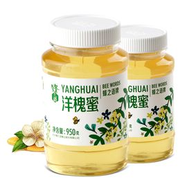 蜂之语  天然农家自产洋槐蜂巢蜜源950g*2瓶