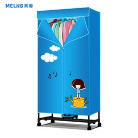 美菱 (MeiLing) 干衣机 MD-09