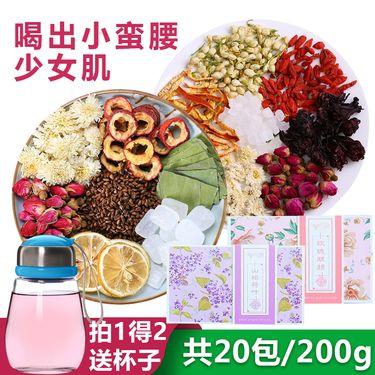 POLTIME 悦活【5折抢购 减脂养颜】山楂荷叶+玫瑰洛神 组合花茶
