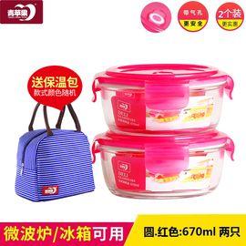 青苹果 670ml*2只装 送保温包 带排气孔玻璃饭盒 微波微波炉耐热便当盒保鲜盒密封碗套装2150