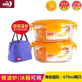 青苹果 670ml*2只装 送保温包 带排气孔玻璃饭盒 微波微波炉耐热便当盒保鲜盒密封碗套装2148