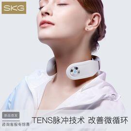 SKG 颈椎按摩器多功能全身理疗仪颈部腰部肩部震动揉捏电动护颈仪 4098