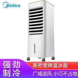 美的MIDEA AAB10A 新品劲冷家用冷风扇/空调扇/冷风机/制冷电风扇