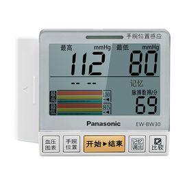 Panasonic 松下 EW-BW30  家用手腕式电子血压计 血压趋向图显示 智能加压 早晚比较  270次数据记忆