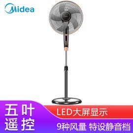 美的MIDEA FS40-13GR大风量电风扇/落地扇/智能家用电风扇/遥控风扇