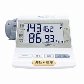 Panasonic 松下 EW-BU27  家用上臂式电子血压计  真人语音向导  白色背光显示 90次记忆功能