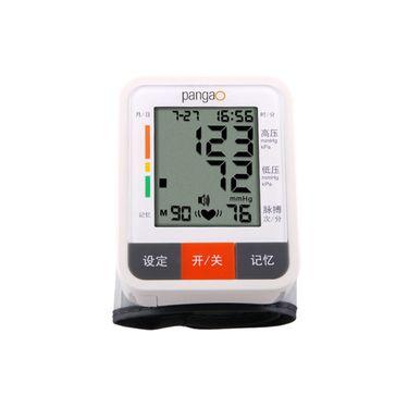 攀高 /pangao 电子血压计 智能语音王腕式血压计血压仪器 PG—800A31