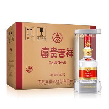 五粮液股份 富贵吉祥·柔和 52 500ml 6瓶整箱装 浓香型 白酒