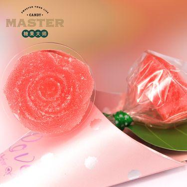 Candy Master/糖果大师 糖果大师(Candy Master) 永生花玫瑰kiss软棒糖情人小惊喜礼物