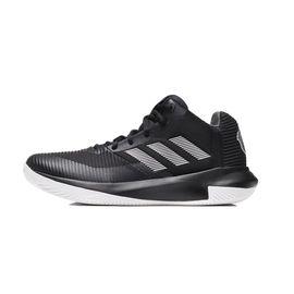 阿迪达斯 Adidas男鞋2018罗斯 ROSE战靴 外场实战篮球鞋AQ0043