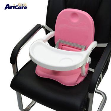 爱瑞宝 儿童餐椅宝宝餐桌多功能便携式可折叠吃饭座椅婴儿餐饮椅ACE1013
