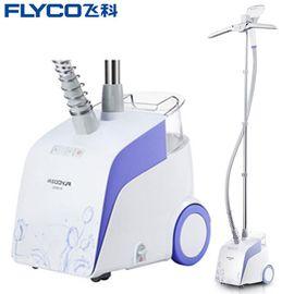 飞科 (FLYCO) FI-9811蒸汽挂烫机家用挂式熨斗挂烫机1500W蓝白色