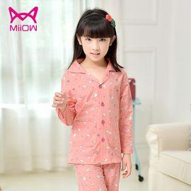 Miiow/猫人  儿童睡衣纯棉长袖秋冬季 女中大童开衫童装家居服套装