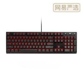 网易严选 网易智造悬浮式机械键盘