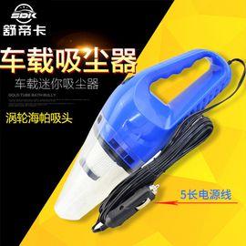 舒帝卡 干湿两用吸尘器 车载车用 汽车吸尘器超强吸力海帕款 颜色水随机