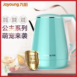 九阳 【1.5升】 K15-F626 热水壶 304不锈钢 食品级材质家用快煮 烧水壶器自动断电