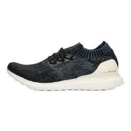 阿迪达斯 Adidas 男鞋新款运动鞋Ultraboost缓震透气跑步鞋CM8278