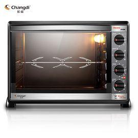长帝  CKTF-52GS烤箱52升6管上下控温大容量烘焙多功能蛋糕电烤箱